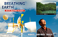 Breathing Earth Film